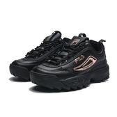 FILA DISRUPTOR 2 II  鋸齒 黑 玫瑰金 復古 老爹鞋 鋸齒鞋 男女(布魯克林) 5C608T040