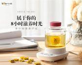 養生壺 養生壺0.4L升迷你辦公小容量全自動加厚玻璃煮花茶電熱燒水壺  DF  免運