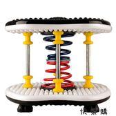 扭腰機跳舞機雙彈簧減腰瘦腰瘦肚子運動器