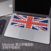 蘋果筆電鍵盤貼macbook貼紙【步行者戶外生活館】