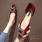 紅色婚鞋尖頭法式平底單鞋女春款百搭豆豆瓢鞋【繁星小鎮】