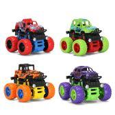 玩具車車 慣性四驅越野車兒童男孩模型車抗耐摔玩具車2-5歲寶寶小車 LC2583 【歐爸生活館】