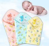 包巾嬰兒包被棉新生兒薄款夏天襁褓抱毯被  初生寶寶用品