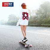 斯威滑板初學者成人男孩女生兒童四輪車公路刷街舞板雙翹抖音長板.