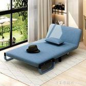 小戶型懶人沙發簡約現代可摺疊沙發床客廳單人雙人簡易兩用摺疊床 NMS漾美眉韓衣