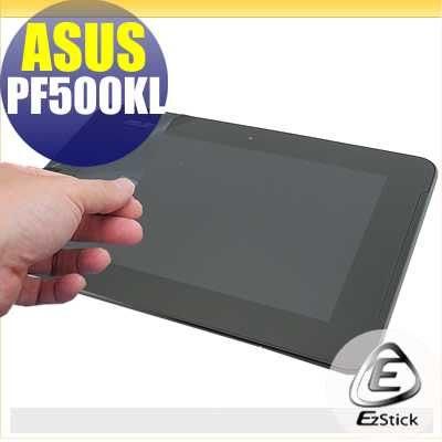 【EZstick】ASUS Padfone S PF500KL 專用 靜電式平板LCD液晶螢幕貼 (可選鏡面防汙或高清霧面)