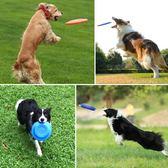 狗狗耐咬飛盤狗飛碟寵物專用訓練玩具