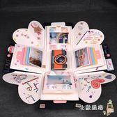 爆炸盒子相冊DIY手工創意男女生告白生日禮物情侶禮物驚喜禮品