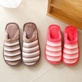 棉拖鞋女2018新款厚底保暖月子毛毛拖鞋家居室內防滑加絨情侶 黛尼時尚精品