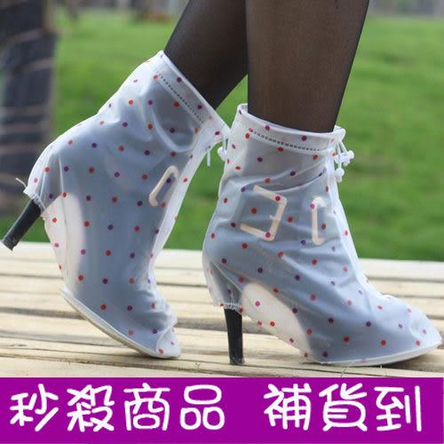 ►雨鞋套 加厚防水 防滑女雨靴套 高跟款【B9074】