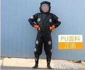 防蜂衣 抓馬蜂服防蜂衣全套透氣散熱專用加厚連身衣防護服防胡蜂捉螞蜂服 NMS 怦然心動