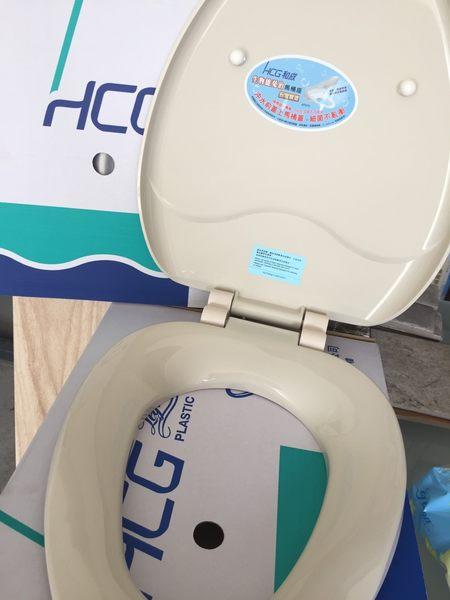 (修易生活館) HCG CF8447 ND 緩降馬桶蓋 (牙色)