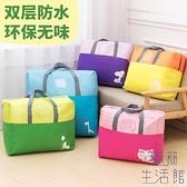 棉被收納袋被子的袋子手提打包袋行李袋家用被袋【極簡生活】