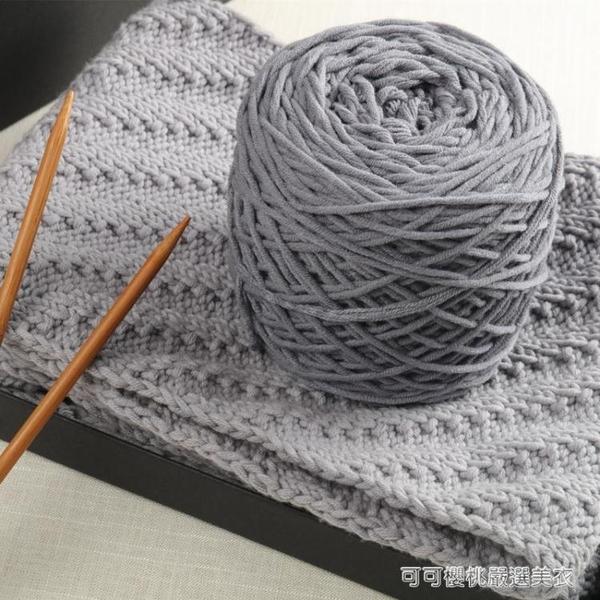 黛青 情人棉送男友女自織圍巾毛線球粗線團牛奶編織diy手工材料包