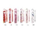 【Hello Kitty】兒童牙刷 兒童學習牙刷 1支