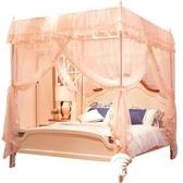 蚊帳-落地新款 蚊帳家用1.5m床 公主風1.8m網紅支架紋賬2米加密加厚1.2-奇幻樂園