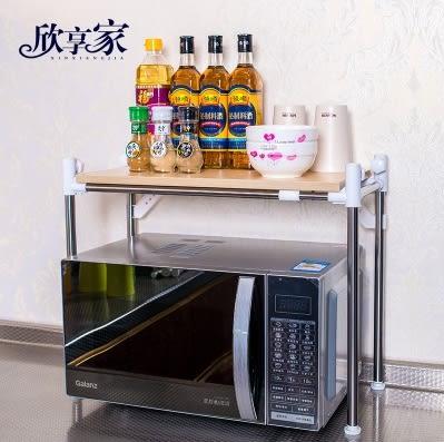 廚房落地收納架調料收納架儲物微波爐置物架【不銹鋼木板款】