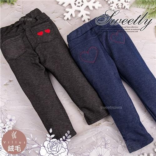 禦寒保暖~電繡紅色小愛心棉質長褲-2款後面圖案不一樣(厚棉,內絨毛)(300797)【水娃娃時尚童裝】