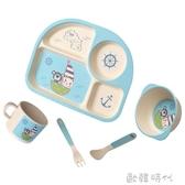兒童餐具套裝密胺吃飯寶寶餐盤嬰兒分格卡通飯碗分隔創意 歐韓時代