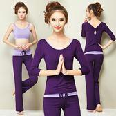 瑜伽服套裝女秋冬新款健身服三件套顯瘦LJ2792『miss洛羽』