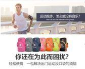 跑步手機臂包男女款通用運動手機臂套