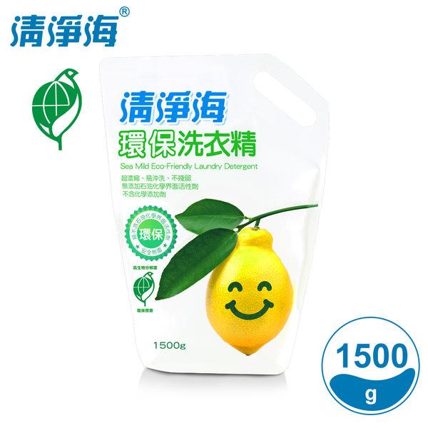 清淨海 環保洗衣精(檸檬飄香) 1500g SM-LMC-LD1500R