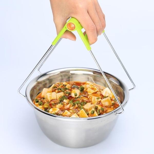 盤子防燙提夾子砂鍋取碗夾廚房用品小工具百貨神器蒸鍋夾碗器用具 【八折搶購】