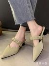 2020夏秋季新款尖頭仙女風半包頭半拖鞋女外穿OL粗跟中跟穆勒鞋潮 LR26325『毛菇小象』