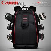 佳能Canon尼康nikon防盜50後開單反相機背包攝影包商務電腦包男包 造物空間NMS