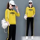 時尚休閒運動套裝女2020年春下新款寬鬆工裝字母長袖衛衣兩件套 LR18546【Sweet家居】