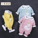 嬰兒保暖連體衣女寶寶秋冬套裝加棉薄棉衣服冬季夾棉冬裝