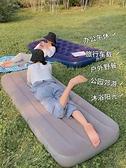 充氣床 bestway充氣床墊單人氣墊床家用雙人充氣床戶外露營便  芊墨左岸 上新