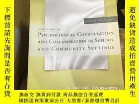 二手書博民逛書店Casebook罕見of Psychological Consultation and Collaboration