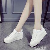 內增高小白鞋厚底百搭學生休閒帆布鞋子 小艾時尚