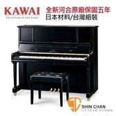 河合 KAWAI 直立式鋼琴 K-10 全新河合鋼琴價格最入門款 (含運費)  K10 五年保固