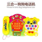兒童玩具電話 1-3歲男孩益智嬰兒音樂早教女孩寶寶周歲6-12個月 俏女孩