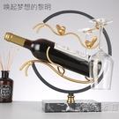 新中式紅酒架擺件架子家用葡萄架工業風裝飾擺設紅酒杯架倒掛創意 小時光生活館