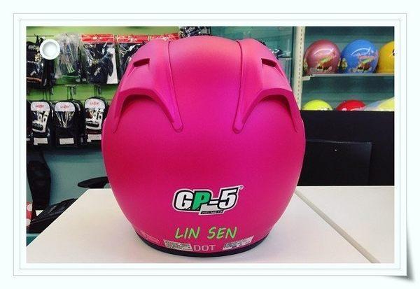 GP-5安全帽,612 素色/消光桃紅