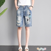 五分褲夏季破洞牛仔短褲女五分褲直筒新款韓版高腰刺繡淺5分中褲 雙11狂歡