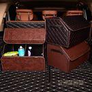 車載收納箱用品多功能折疊置物箱整理盒「韓...