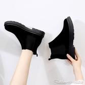 (快速出貨)短靴短靴新款秋冬季馬丁靴子英倫風女棉鞋百搭平底磨砂春秋單靴