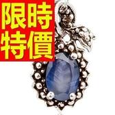 藍寶石 項鍊 墜子S925純銀-0.87克拉生日聖誕節交換禮物女飾品53sa37[巴黎精品]