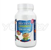 澤山 初乳乳鐵三益菌300克(顆粒)