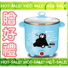 富士電通 雙層防燙不鏽鋼美食鍋 MG-PN101(藍色) 【贈科技奈米纖維巾兩條】熊本熊聯名款/多樣料理