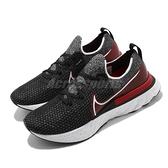 Nike 慢跑鞋 React Infinity Run FK 黑 紅 男鞋 襪套式 運動鞋 【ACS】 CD4371-014