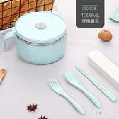 創意304不銹鋼便當盒飯盒泡面碗保溫帶蓋學生韓國可愛簡約1層餐盒 LR7605【艾菲爾女王】
