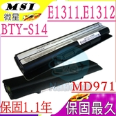 BTY-S14 電池(保固最久)- 微星 MSI   MD97127,MD97164,MD97295,MD97690,E2MS110W2002,BTY-S15, BTY-M6E