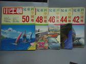 【書寶二手書T8/少年童書_RHL】小牛頓_42~50期間_共5本合售_波音747客機等