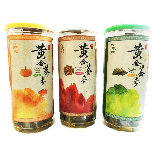 珍田 黃金蕎麥五穀棒 165g 海苔/亞麻籽/南瓜 (奶素)