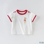 童裝2020夏裝新款男童短袖T恤寶寶休閒上衣薄款 FX5277 【野之旅】